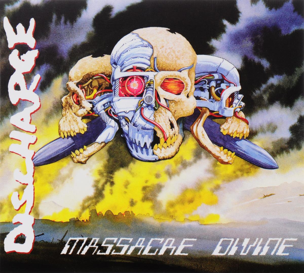 Zakazat.ru Discharge. Massacre Divine