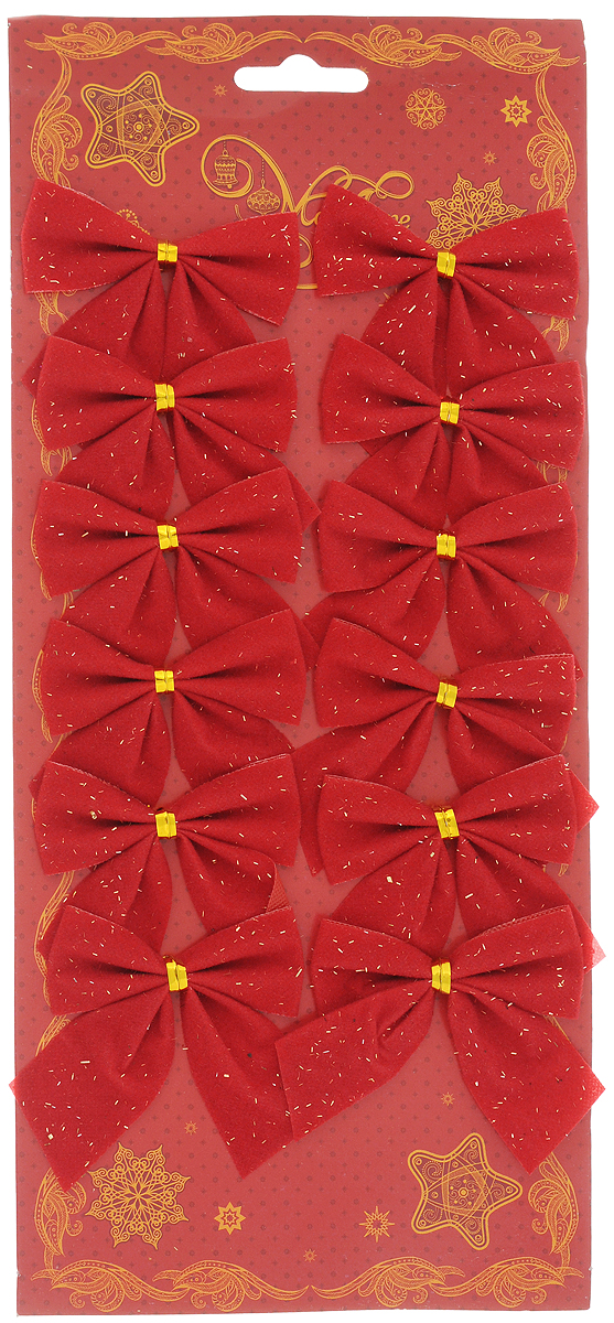Украшение новогоднее Magic Time Бант. Парча, цвет: красный, золотой, 7 х 5,5 см, 12 шт42763Новогоднее украшение Феникс-Презент Бант. Парча отлично подойдет для декорирования вашего дома и новогодней ели. Игрушка выполнена из полиэстера в виде бантика. Украшение можно привязать к ели.Елочная игрушка - символ Нового года. Она несет в себе волшебство и красоту праздника. Создайте в своем доме атмосферу веселья и радости, украшая всей семьей новогоднюю елку нарядными игрушками, которые будут из года в год накапливать теплоту воспоминаний.