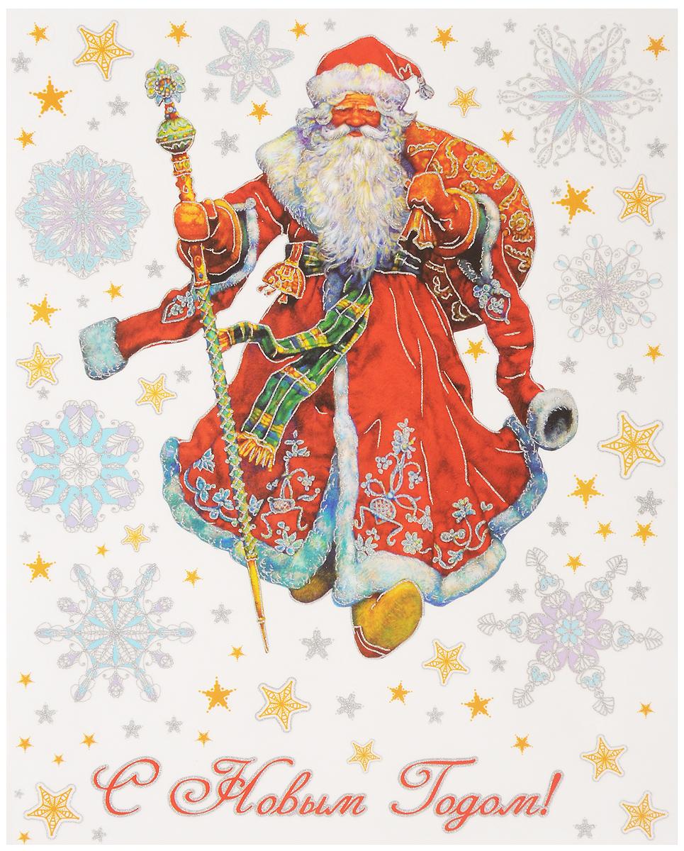 Украшение новогоднее оконное Magic Time Дед Мороз в кафтане. 4166741667Новогоднее оконное украшение Magic Time Дед Мороз в кафтане поможет украсить дом к предстоящим праздникам. На одном листе расположены наклейки в виде Деда Мороза, снежинок и звездочек, декорированные блестками. Наклейки изготовлены из ПВХ. С помощью этих украшений вы сможете оживить интерьер по своему вкусу, наклеить их на окно, на зеркало.Новогодние украшения всегда несут в себе волшебство и красоту праздника. Создайте в своем доме атмосферу тепла, веселья и радости, украшая его всей семьей. Размер листа: 30 см х 38 см. Размер самой большой наклейки: 28 х 22 см. Размер самой маленькой наклейки: 1,4 х 1,4 см.