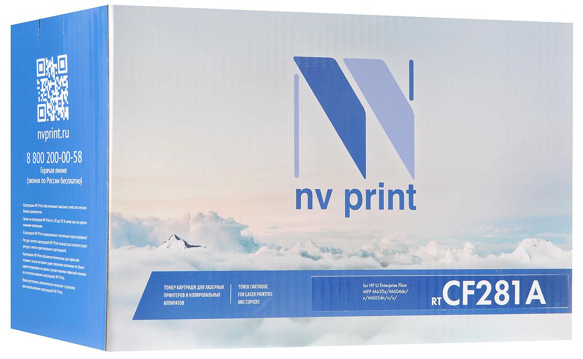 NV Print CF281A, Black тонер-картридж для HP LaserJet Enterprise Flow MFP M630z/M604dn/n/M605dn/n/xNV-CF281AСовместимый лазерный картридж NV Print CF281A для печатающих устройств HP - это альтернатива приобретению оригинальных расходных материалов. При этом качество печати остается высоким. Картридж обеспечивает повышенную чёткость чёрного текста и плавность переходов оттенков серого цвета и полутонов, позволяет отображать мельчайшие детали изображения.Лазерные принтеры, копировальные аппараты и МФУ являются более выгодными в печати, чем струйные устройства, так как лазерных картриджей хватает на значительно большее количество отпечатков, чем обычных. Для печати в данном случае используются не чернила, а тонер.