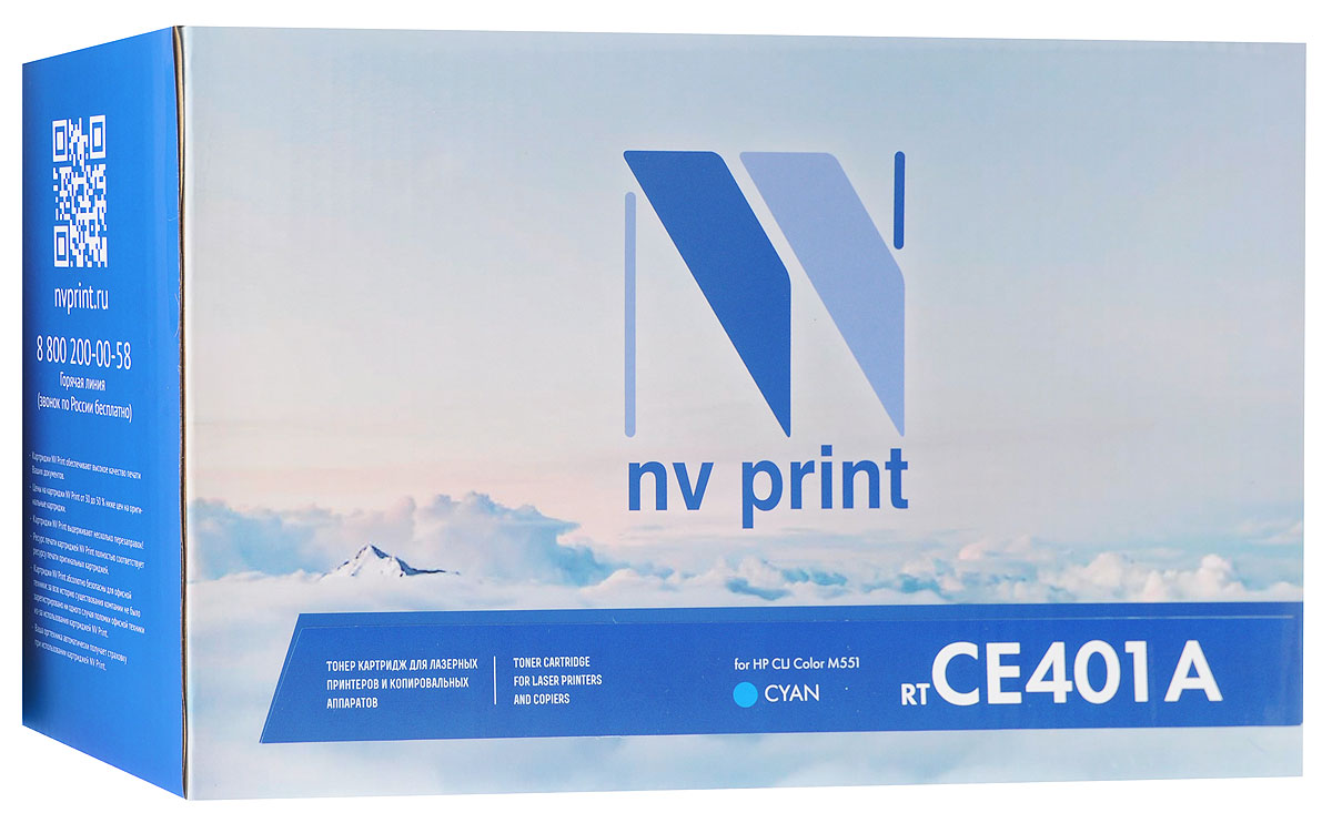 NV Print CE401AC, Cyan тонер-картридж для HP Color LaserJet Color M551/М551n/M551dn/M551xh картридж для принтера nv print для hp cf403x magenta