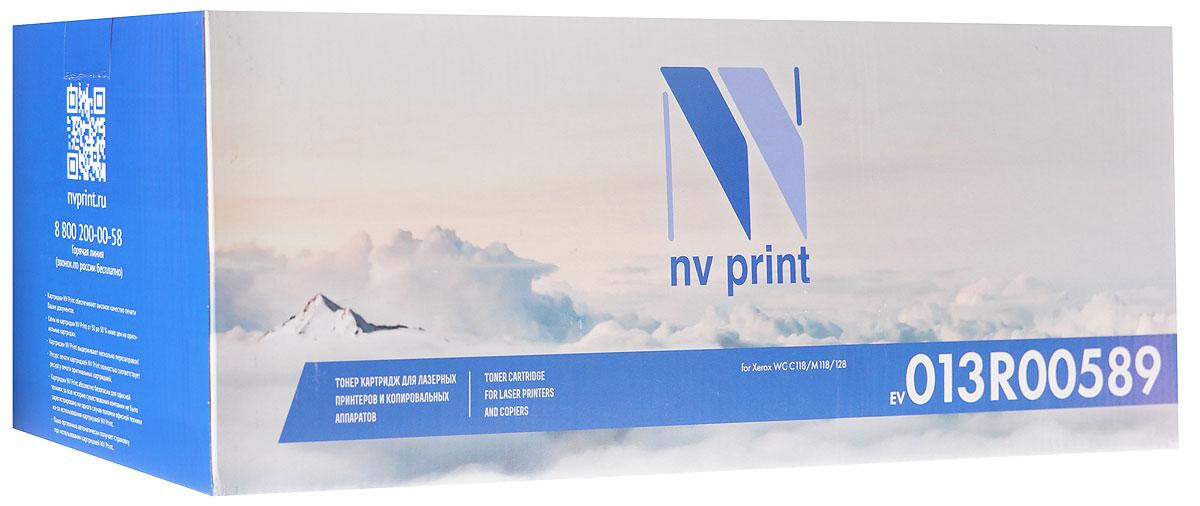 NV Print 013R00589DU, Black фотобарабан для Xerox WC C118/M118/128NV-013R00589DUДрам-картридж NV Print 013R00589DU производится по оригинальной технологии из совершенно новых комплектующих. Все картриджи проходят тестовую проверку на предмет совместимости и имеют сертификаты качества.Лазерные принтеры, копировальные аппараты и МФУ являются более выгодными в печати, чем струйные устройства, так как лазерных картриджей хватает на значительно большее количество отпечатков, чем обычных.