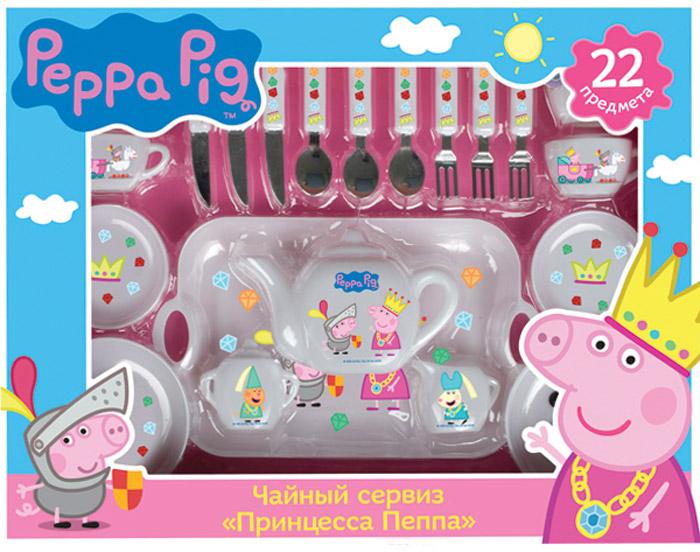 Peppa Pig Игрушечный набор посуды Принцесса Пеппа игровой набор peppa pig семья пеппы папа свин и джорж 2 предмета от 3 лет 20837