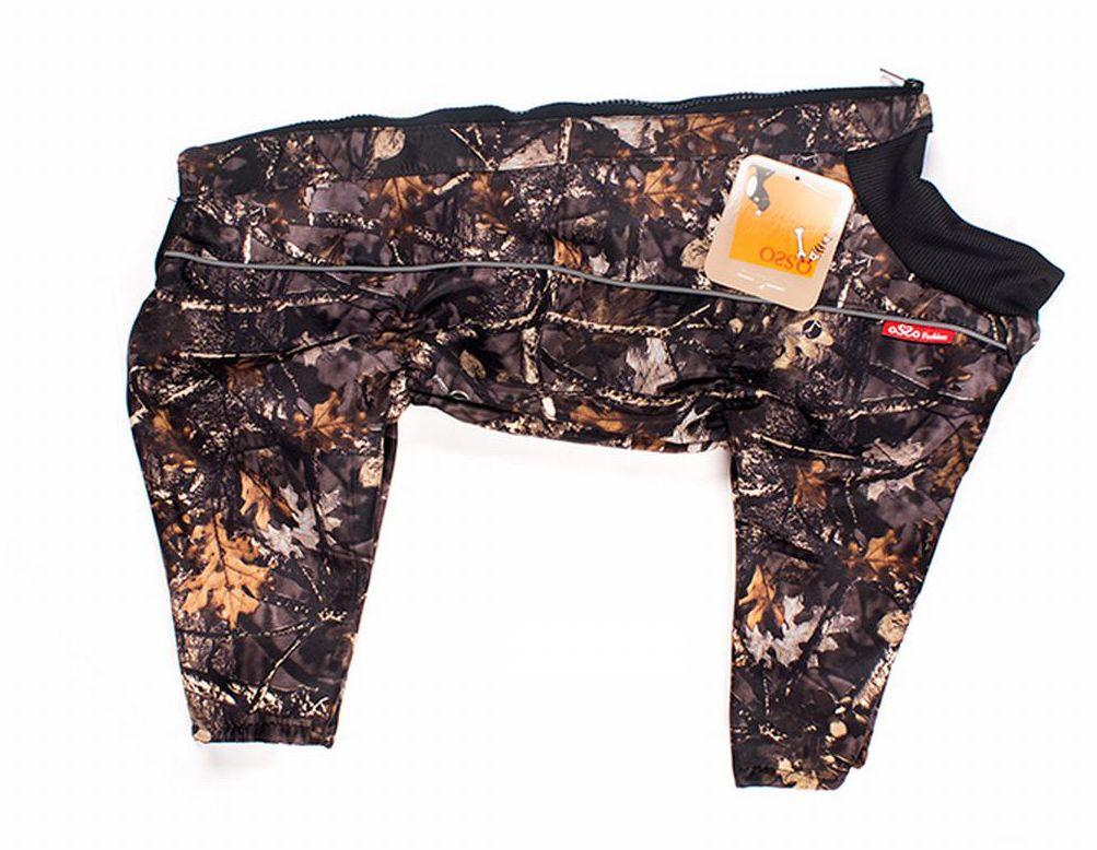 Комбинезон для собак OSSO Fashion, утепленный, для девочки, цвет: коричневый. Размер 40Ку-1001Внешняя сторона комбинезона OSSO Fashion защищает от ветра и дождя, а внутренняя - регулирует отвод тепла, за счет чего комбинезон защитит от непогоды, не перегреваясь и не переохлаждаясь. Внутренняя часть комбинезона выполнена из сцепления мембранной пленки (из синтетических полимеров), которая является водонепроницаемой и из флиса. Сцепление получается прочным и одновременно гибким, что делает комбинезон комфортным и теплым. Ткань, из которого выполнен комбинезон, была разработана для людей, работающих в экстремальных и сложных погодных условиях, а также для охотников. Воротник выполнен из трикотажа, высоко и плотно прилегающего к шее собаки. Комфортная посадка по корпусу достигается за счет резинок-утяжек под грудью и животом, а также благодаря отличным материалам и эргономичным выкройкам. Используется отделка со светоотражающим кантом. Рекомендации по подбору размера:размер подбирается по длине спины собаки. Она измеряется от холки (от места где сходятся лопатки) до основания хвоста, в стоячем положении. Предупреждение: не измеряйте длину спины от шеи, только от холки. Воротник в расчет длины спины комбинезона не входит.