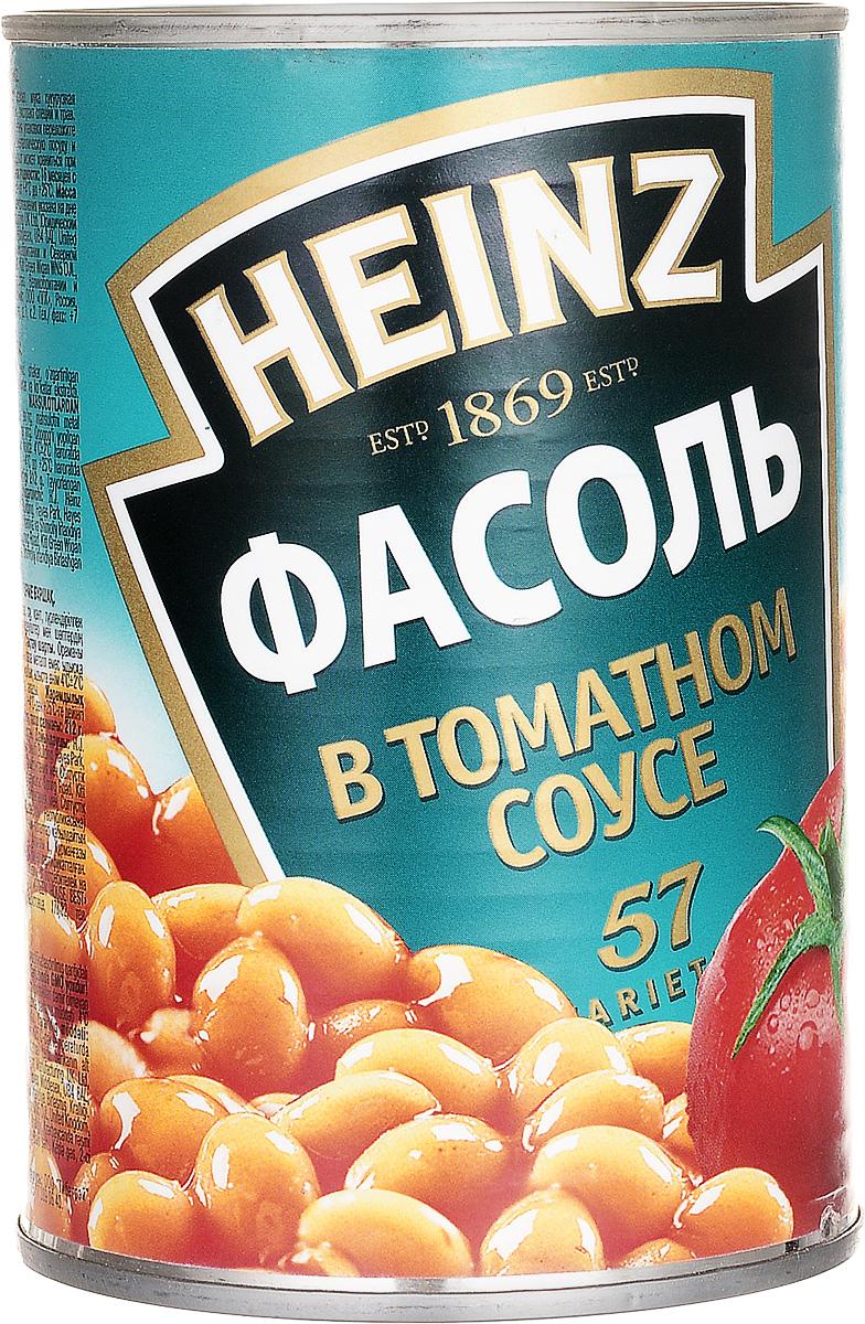 Heinz фасоль в томатном соусе, 415 г 20pcs lot ba07 to 252