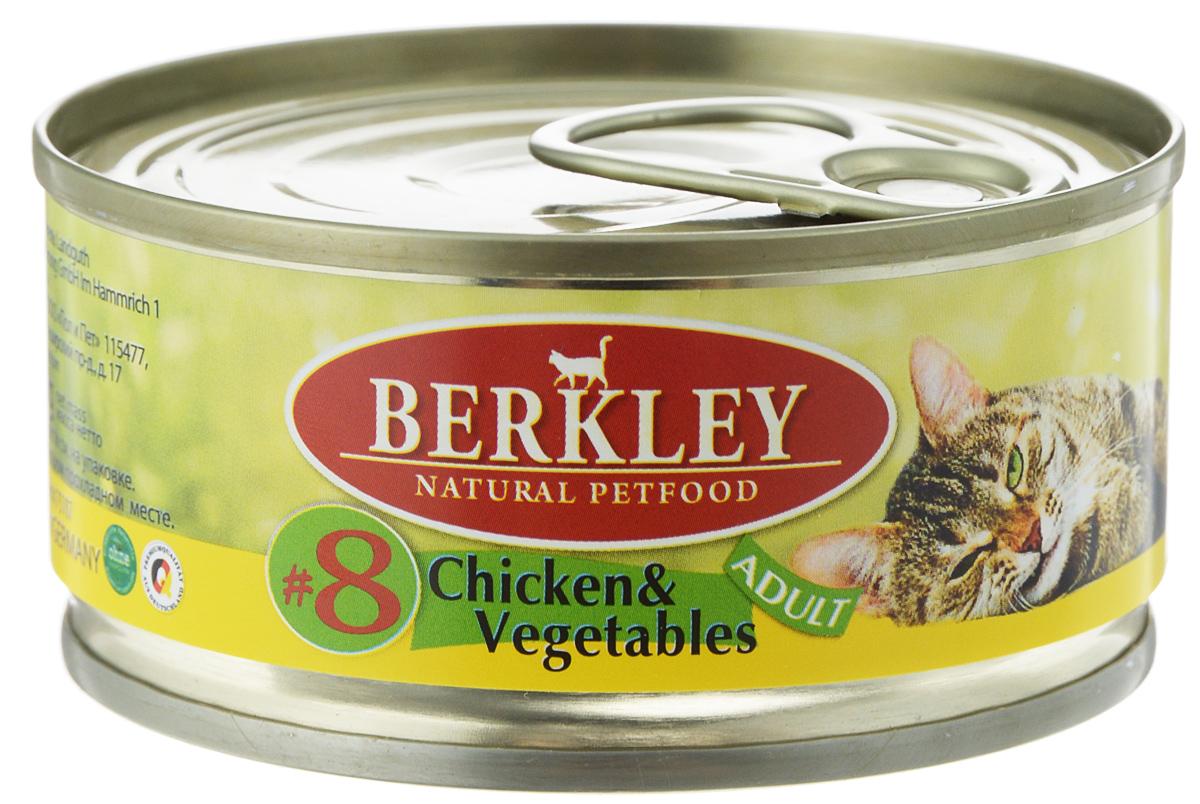 Консервы Berkley для взрослых кошек, с цыпленком и овощами, 100 г75107Консервы Berkley - полноценное консервированное питание для взрослых кошек. Содержат нежное мясо цыпленка наилучшего качества с овощами в ароматном бульоне. Консервы приготовлены исключительно из натурального сырья. Не содержат сои, искусственных красителей, ароматизаторов и консервантов.Состав: цыпленок 67%, овощи 5%, куриный бульон 26,5%, минералы 1%, масло лосося 0,5%. Анализ: протеин 10,8%, жир 6,8%, зола 2,1%, клетчатка 0,3%, влажность 81%, таурин 0,15%. Добавки на 1 кг продукта: витамин А3000 ME, витамин D3200 МЕ, витамин Е30 мг, селен0,1 мг.Товар сертифицирован.