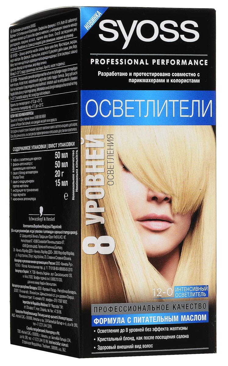 Осветлитель Syoss 12-0, интенсивный939320721Осветлитель Syoss - это линия осветляющих средств для волос профессионального качества, разработанная и протестированная совместно с парикмахерами-стилистами и колористами специально для домашнего использования. Высокоэффективная осветляющая формула
