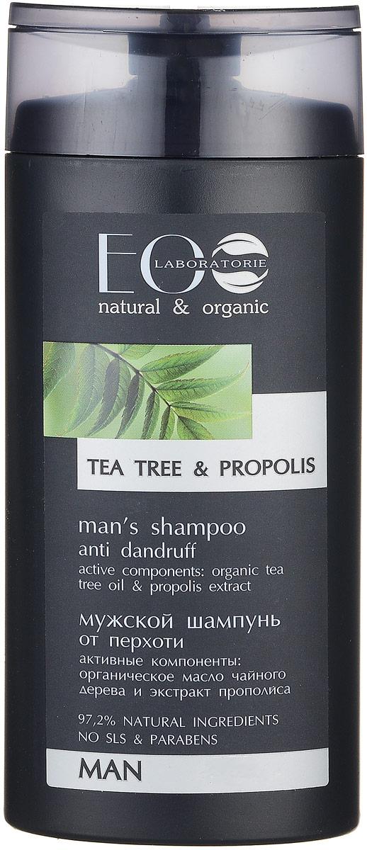 EcoLab ЭкоЛаб Шампунь для волос Против перхоти 250 мл4627089432025_ШампуньОрганическое масло чайного дерева обладает противогрибковым свойством и способно бороться с перхотью, оно успешно убирает шелушение и зуд, делая волосы и кожу головы чистыми и здоровыми. Антимикробное воздействие прополиса помогает предотвратить и устранить перхоть. Растительные смолы, витамины и минеральные соли укрепляют волосы, придают им блеск и эластичность.