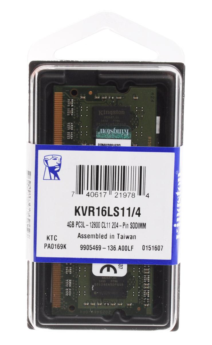 Kingston DDR3L 4GB 1600 МГц модуль оперативной памяти (KVR16LS11/4)KVR16LS11/4Модуль оперативной памяти Kingston типа DDR3L для ноутбуков обеспечивает увеличенную рабочую частоту (по сравнению с DDR2) при сниженном тепловыделении и экономном энергопотреблении. Напряжение питания при работе составляет 1,35 В. В модуле также имеется 8 чипов с односторонним расположением.Объем памяти 4 ГБ позволит свободно работать со стандартными, офисными и профессиональными программами, а также современными нетребовательными играми. Работа осуществляется при тактовой частоте 1600 МГц и пропускной способности, достигающей до 12800 Мб/с, что гарантирует качественную синхронизацию и быструю передачу данных, а также возможность выполнения множества действий в единицу времени. Параметры тайминга 11-11-11 гарантируют быструю работу системы.ValueRAM Kingston - это модули памяти, изготовленные в соответствии с отраслевыми стандартами, обеспечивающие непревзойденную производительность и отличающиеся легендарной надежностью Kingston.
