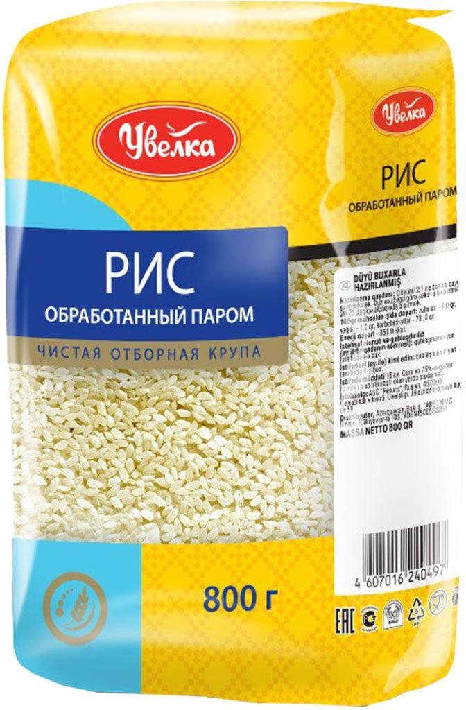 Увелка рис длиннозерный обработанный паром Восточный, 800 г casa rinaldi рис арборио среднезерный 500 г