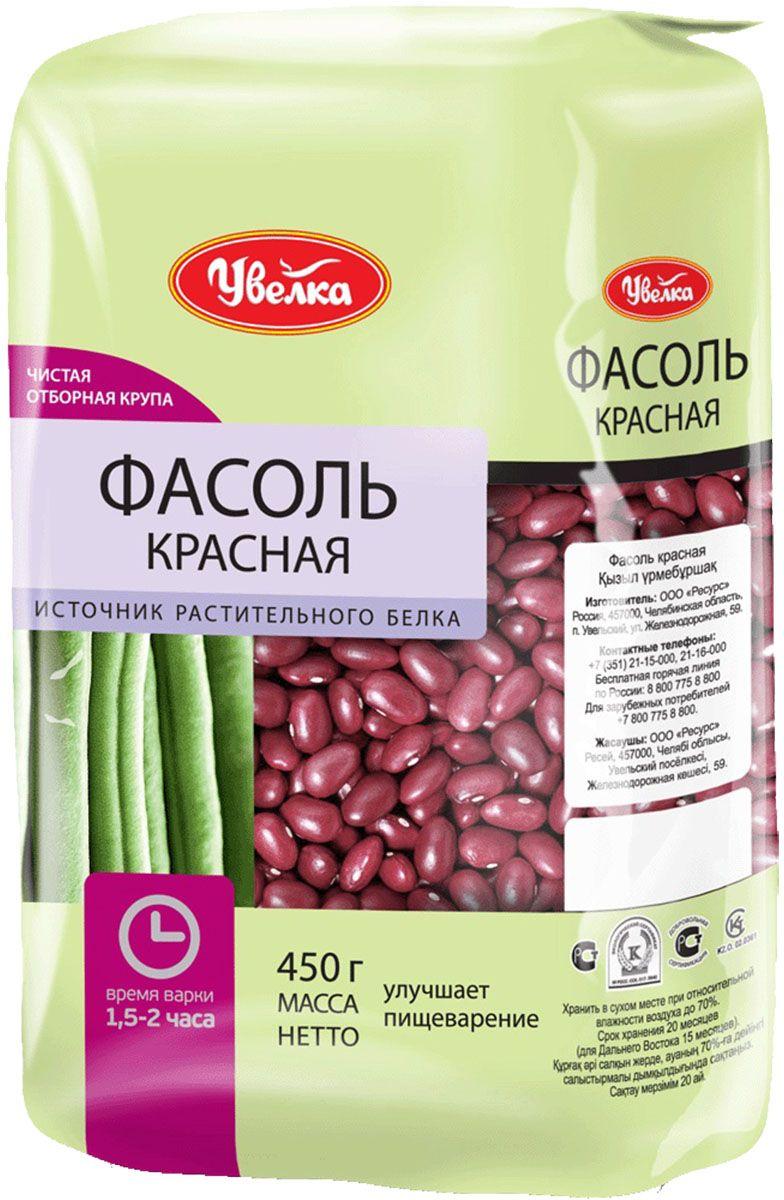 Увелка фасоль красная, 450 г мистраль фасоль белая красная черная микс 450 г