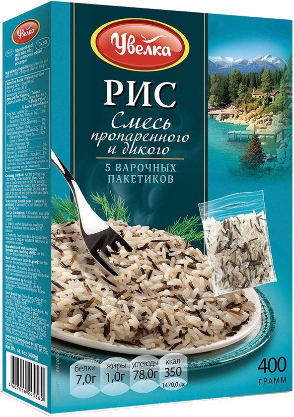 Увелка крупа рис смесь пропаренного дикого в пакетах для варки, 5 шт по 80 г увелка рис круглозерный шлифованный десертный 800 г