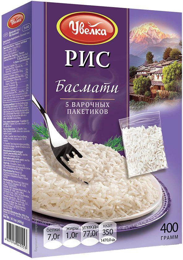 Увелка рис басмати в пакетах для варки, 5 шт по 80 г увелка рис басмати 500 г