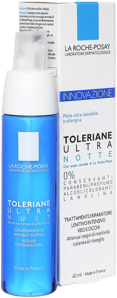 La Roche-Posay Toleriane Ультра ночной уход, 40 млM9042500Toleriane Ультра ночной обеспечивает интенсивное увлажнение и успокаивающий уход для раздраженной и чувствительной кожи. Уникальная формула содержит нейросенсин, который обладает мощным успокаивающим действием и способствует уменьшению признаков раздражения кожи. Так же содержит детокс-комплекс (карнозин + витамин Е), который предупреждает появление дискомфорта и покраснений кожи.Герметичная двойная упаковка с системой, препятствующей попаданию воздуха, обеспечивает стерильность средства при использовании.