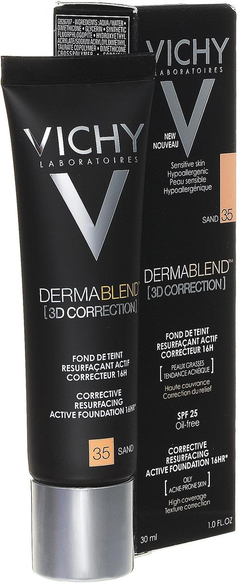 Vichy Dermablend Тональный крем 3D, тон №35 песочный, 30 млM9005800Пластичная текстура выравнивает поверхность кожи лица, заполняя углубленияи сглаживая видимые уплотнения. Подходит для чувствительной кожи. Сразупосле нанесения тональной основы акне полностью скрыты без видимых границнанесения. Маскирует акне и ухаживает за проблемной кожей и обеспечивает16-часовой маскирующий эффект. SPF 25Меньше несовершенств + коррекция микрорельефа.3D коррекция:1. Эффективно маскирует акне и постакне, благодаря рекордному содержаниюмаскирующих пигментов.2. Свежая и легкая текстура выравнивает поверхность кожи лица, заполняяуглубления и сглаживает видимые уплотнения.3. Обогащенная салициловой кислотой и эперулином, тональная основа заметносокращает несовершенства.