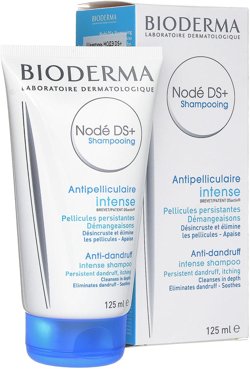 Bioderma Шампунь от перхоти Node DS+, 125 мл028438lШампунь при хронической рецидивирующей перхоти, сопровождающейся сильным зудом.Устраняет шелушение, успокаивает, устраняет зуд, способствует устранению чешуек. Шампунь легок и удобен в применении, хорошо пенится, имеет нежный приятный запах. Высокая переносимость.