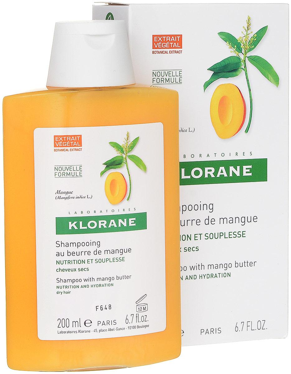 Klorane Dry Hair Шампунь с маслом манго для сухих, поврежденных волос, 200 млC05819Питает волосы по всей длине. Восстанавливает целостность гидролипидной пленки, делает волосы сильными, гладкими, блестящими. Разглаживает чешуйки волоса.