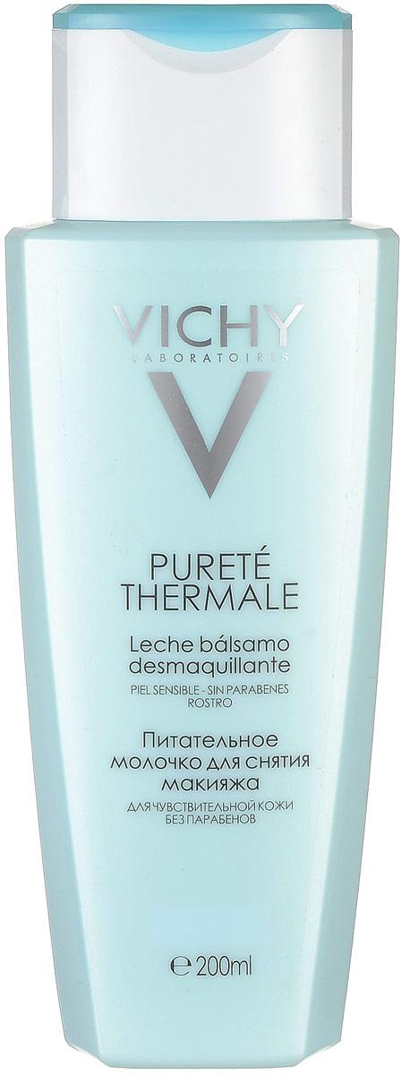 Vichy Purete ThermalОчищающее питательное молочко для снятия макияжа, 200 млM0441300Молочко мягко удаляет загрязнения с поверхности кожи и макияж, не нарушает ее естественный защитный барьер. Обладает детоксицирующим, успокаивающим и увлажняющим действием. Очищающее молочко не оставляет жирной или липкой пленки на коже и обеспечивает длительное ощущение свежести. Без парабенов. Гипоаллергенная формула.