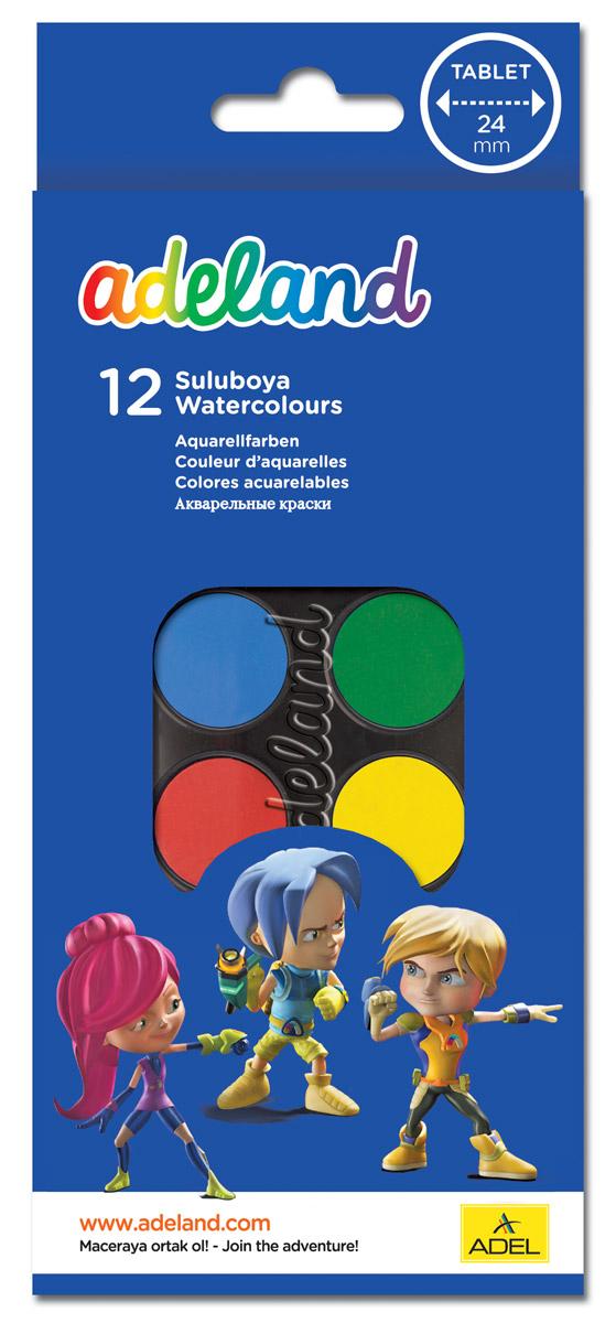 Adel Краски акварельные Adeland 12 цветов229-0933-100Водорастворимые акварельные краски Adel Adeland предназначены для рисования кистью на бумаге или картоне.Путем смешивания красок вы можете получить неограниченное количество тонов. Они равномерно ложатся на бумагу и другие поверхности. Краски упакованы в пластиковый корпус с прозрачной крышкой.В комплект входит 12 красок насыщенных цветов и кисточка.
