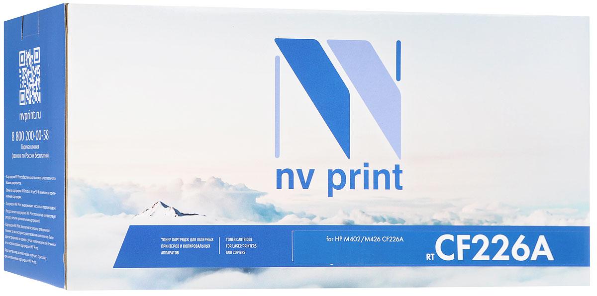 NV Print CF226A, Black тонер-картридж для HP M402/M426 CF226ANV-CF226AСовместимый лазерный картридж NV Print CF226A для печатающих устройств HP - это альтернатива приобретению оригинальных расходных материалов. При этом качество печати остается высоким. Картридж обеспечивает повышенную чёткость чёрного текста и плавность переходов оттенков серого цвета и полутонов, позволяет отображать мельчайшие детали изображения.Лазерные принтеры, копировальные аппараты и МФУ являются более выгодными в печати, чем струйные устройства, так как лазерных картриджей хватает на значительно большее количество отпечатков, чем обычных. Для печати в данном случае используются не чернила, а тонер.