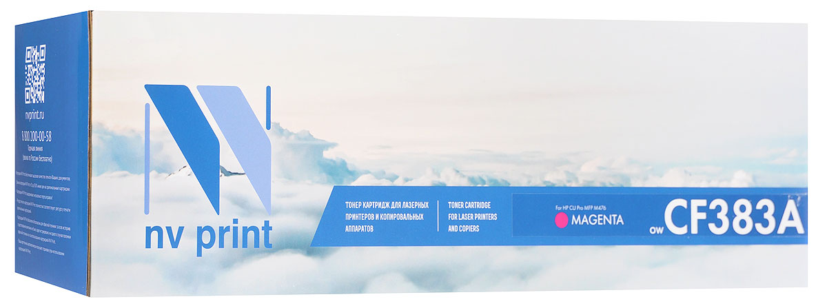 NV Print CF383AM, Magenta тонер-картридж для HP Color LaserJet Pro MFP M476NV-CF383AMСовместимый лазерный картридж NV Print CF383AM для печатающих устройств HP Color LaserJet Pro - это альтернатива приобретению оригинальных расходных материалов. При этом качество печати остается высоким. Картридж обеспечивает повышенную четкость изображения и плавность переходов оттенков и полутонов, позволяют отображать мельчайшие детали изображения.Лазерные принтеры, копировальные аппараты и МФУ являются более выгодными в печати, чем струйные устройства, так как лазерных картриджей хватает на значительно большее количество отпечатков, чем обычных. Для печати в данном случае используются не чернила, а тонер.