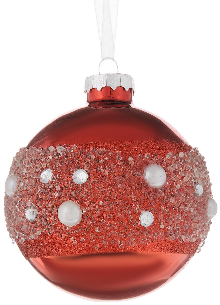 Украшение новогоднее подвесное Magic Time Жемчужная россыпь, диаметр 8 см42341Новогоднее украшение Magic Time Жемчужная россыпь отлично подойдет для декорации вашего дома и новогодней ели. Изделие, выполненное из стекла, оснащено специальной петелькой для подвешивания.Елочная игрушка - символ Нового года. Она несет в себе волшебство и красоту праздника. Создайте в своем доме атмосферу веселья и радости, украшая всей семьей новогоднюю елку нарядными игрушками, которые будут из года в год накапливать теплоту воспоминаний.