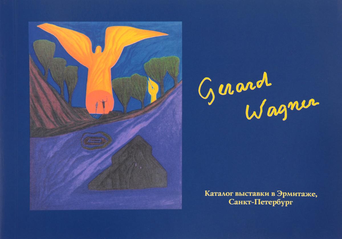 Gerard Wagner Katalog zur Ausstellung in der Staatlichen Ermitage katalog sajtov
