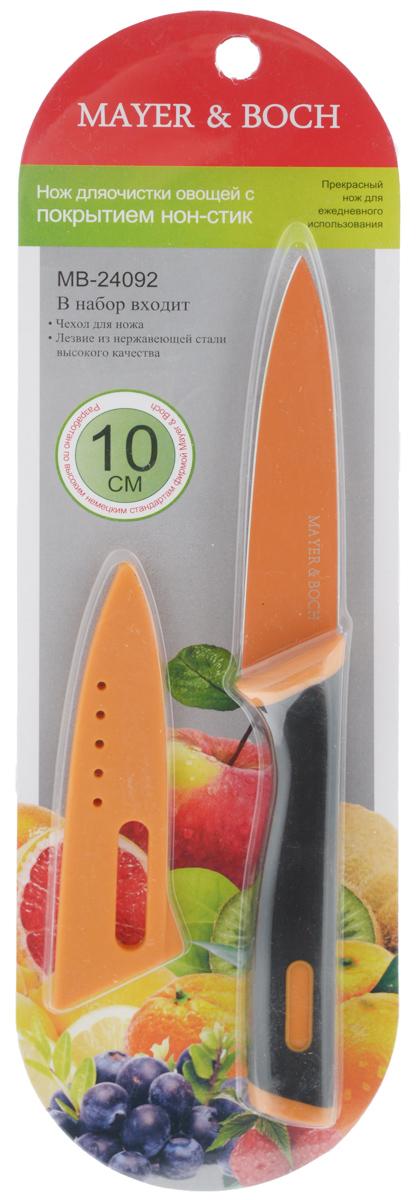 Нож для чистки овощей Mayer & Boch, с чехлом, цвет: черный, оранжевый, длина лезвия 10 см24092_оранжевыйНож Mayer & Boch выполнен из высококачественной нержавеющей стали с цветным покрытием нон-стик, предотвращающим прилипание продуктов. Очень удобная и эргономичная ручка выполнена из полипропиленаНож используется для чистки овощей и фруктов, приготовления гарниров и салатов.Нож Mayer & Boch предоставит вам все необходимые возможности в успешном приготовлении пищи и порадует вас своими результатами.К ножу прилагаются пластиковый чехол. Общая длина ножа: 21 см.