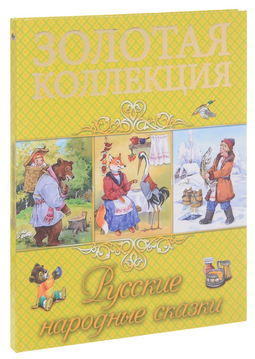 Русские народные сказки а к лядов а к лядов три русские песни для восьми валторн