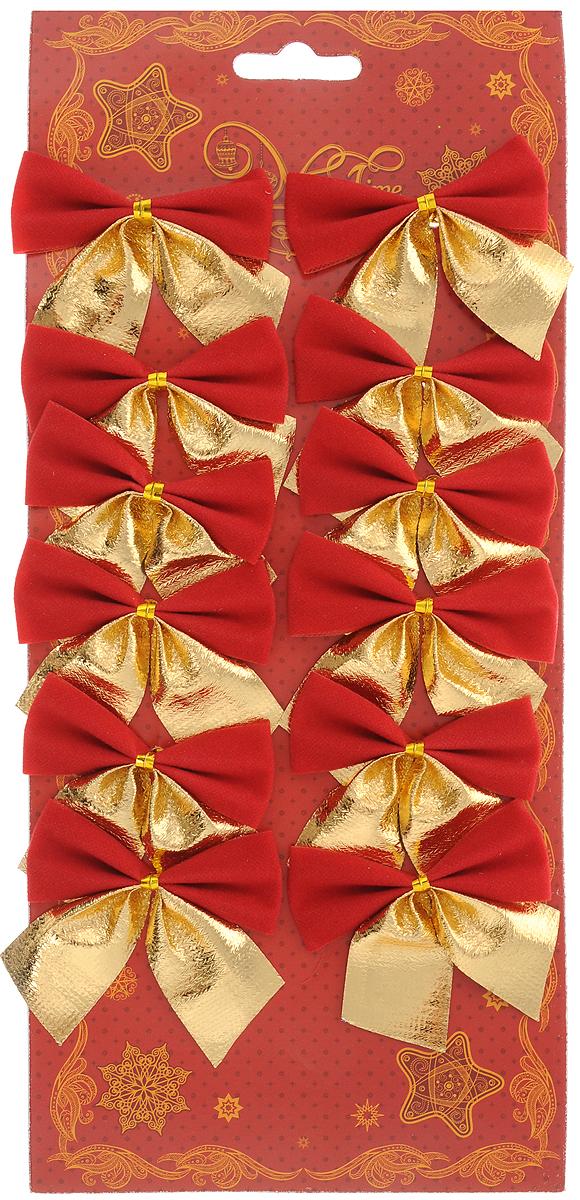 Набор новогодних украшений Magic Time Бант, цвет: золотистый, красный, 12 шт. 4276642766/76236Набор новогодних украшений Magic Time Бант прекрасно подойдет для праздничного декора новогодней ели. Набор состоит из 12 бантов, изготовленных из полиэстера. Для удобного размещения на елке с оборотной стороны банты оснащены двумя проволоками. Коллекция декоративных украшений принесет в ваш дом ни с чем не сравнимое ощущение волшебства! Откройте для себя удивительный мир сказок и грез. Почувствуйте волшебные минуты ожидания праздника, создайте новогоднее настроение вашим дорогим и близким. Размер украшения: 5 х 5 см.