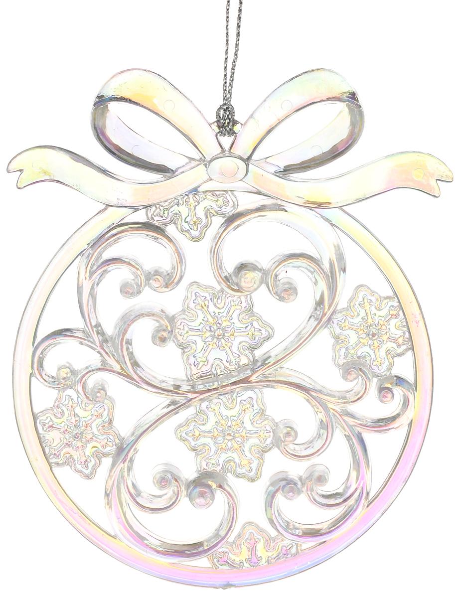 Украшение новогоднее подвесное Magic Time Новогодний шар, 8,5 х 10,2 см42051Подвесное украшение Magic Time Новогоднийшар, выполненное из полистирола, прекрасноподойдет для праздничного декора вашей ели.С помощью специальной петельки его можноповесить в любом понравившемся вам месте. Но,конечно, удачнее всего такая игрушка будетсмотреться на праздничной елке.Елочная игрушка - символ Нового года и Рождества.Она несет в себе волшебство и красотупраздника. Создайте в своем доме атмосферувеселья и радости, украшая новогоднюю елкунарядными игрушками, которые будут из года в годнакапливать теплоту воспоминаний. Размер украшения: 8,5 х 10,2 см.