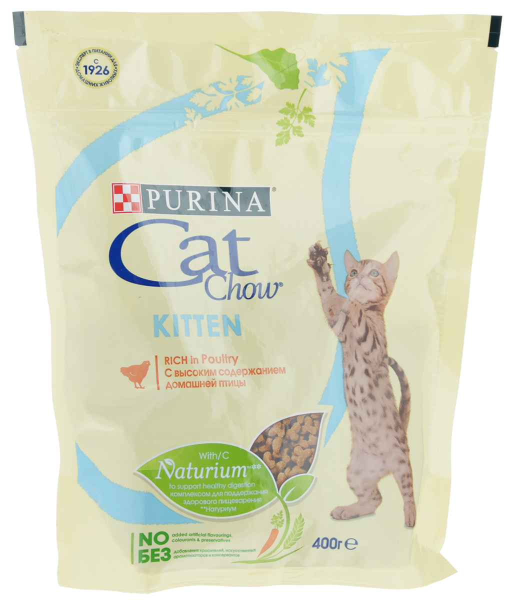 Корм сухой для котят Cat Chow Kitten, с домашней птицей, 400 г12267386Сухой корм Cat Chow Kitten - полнорационныйсбалансированный корм для котят.Рецептура с высоким содержанием домашней птицы имеетспециально отобранные по качеству источники протеина,чтобы удовлетворить естественные потребности кошек.Корм Cat Chow Kitten бережно приготовлен с натуральнымиингредиентами (петрушка, шпинат, морковь, цельные зерназлаков, цикорий и дрожжи) для придания особого аромата,который кошки выбирают инстинктивно.Комплекс Naturium в кормах Cat Chow - это особое сочетание волокон природного происхождения. Он включает источник натурального пребиотика, который, как было доказано, улучшает баланс микрофлоры кишечника и поддерживает здоровье пищеварительной системы кошки. Это позволяет ей питаться с большей пользой. Включает омега-3 жирную кислоту, которая естественно содержится в материнском молоке и помогает поддерживать развитие мозга и зрения вашего котенка.Корм без добавления красителей, искусственных ароматизаторов и консервантов.Товар сертифицирован.