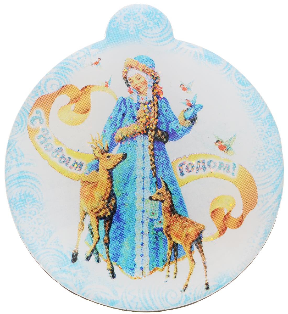 Магнит Magic Time Снегурочка и оленята, 5,5 x 6 см42297Магнит Magic Time Снегурочка и оленятапрекрасно подойдет в качестве сувенира к Новому году. Магнит - одно из самых простых, недорогих и при этом оригинальных украшений интерьера. Он поможет вам украсить не только холодильник, но и любую другую магнитную поверхность.Размер: 5,5 х 6 см.Материал: агломерированный феррит.