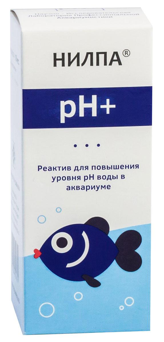 Реактив Нилпа pH+, для увеличения уровня кислотности воды00000000765Реактив gH+ предназначен для увеличения уровня pH воды в аквариуме. Реактив представляет собой бесцветную прозрачную или светло-голубую жидкость, которая не содержит посторонних включений. В процессе эксплуатации аквариума параметры воды в нем меняется. Реактив для увеличения уровня pH воды поможет улучшить условия жизни обитателей аквариума.В комплекте: флакон с жидким реактивом, мерный стаканчик, шкала, инструкция по применению.