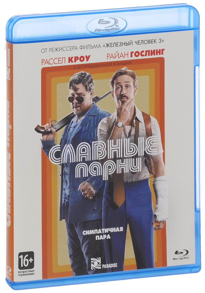 Zakazat.ru: Славные парни (Blu-ray)