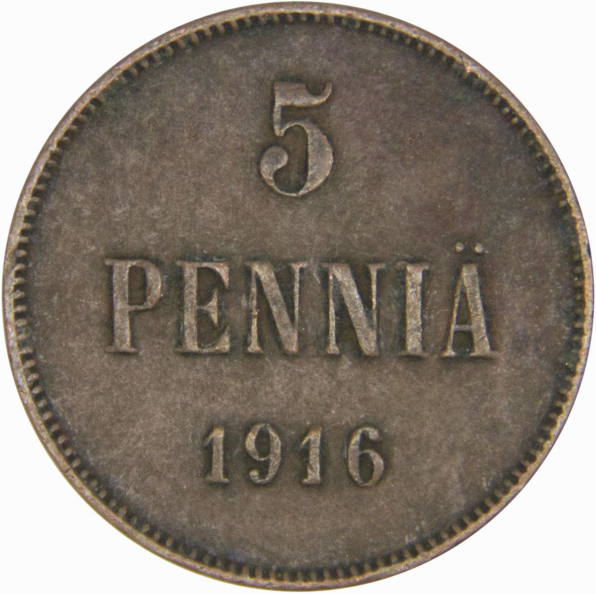 Монета номиналом 5 пенни. Сохранность VF. Россия для Финляндии, 1916 год, Гельсингфорсский монетный двор