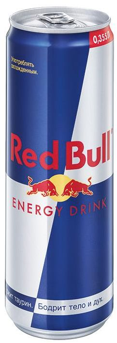 Red Bull энергетический напиток, 355 мл9002490206000Безалкогольный тонизирующий (энергетический) газированный напиток, специально разработанный для лиц, подвергающихся значительнымпсихо-эмоциональным и физическим нагрузкам. Он незаменим в самых разных ситуациях: при занятии спортом, напряженной работе, за рулем и на вечеринках. Повышает работоспособность, повышает концентрацию внимания и скорость реакции, поднимает настроение, ускоряет обмен веществ. Секрет эффективности Red Bull состоит именно в сочетании всех компонентов, входящих в её состав.