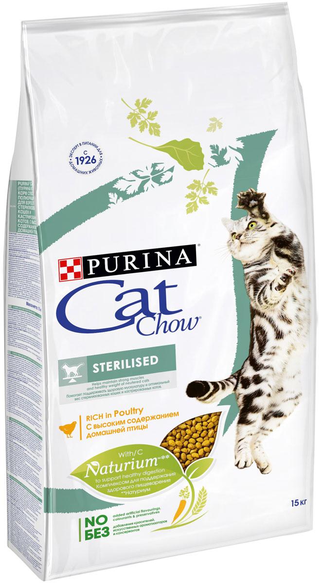 Корм сухой Cat Chow Special Care для стерилизованных кошек и кастрированных котов, 15 кг сухой корм cat chow для кошек с чувствительным пищеварением и чувствительной кожей 15кг