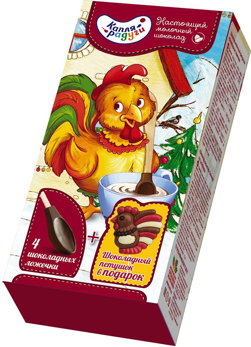 Капля радуги шоколад молочный подарочный набор, 124 г1821Шоколад на палочке и шоколадная ложка – новое лакомство, не имеющее аналогов в нашей стране, которое понравится не только детишкам, но и их родителям! Настоящий шоколад, из которого сделана новинка, не содержит искусственных красителей и ГМО, а есть его удобно и вкусно. Подарите вашему ребенку яркое и беззаботное детство с шоколадом ТМ Капля Радуги!