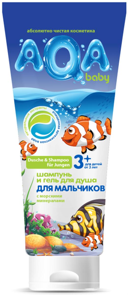 AQA baby Шампунь и гель для душа для мальчиков с морскими минералами 250 мл02011403АКТИВНЫЕ КОМПОНЕНТЫ:Экстракты морских водорослей – способствуютпитанию, увлажнению и насыщению кожи полезными витаминами имикроэлементами.Минералы морской соли – прекрасно питают и ухаживаютза телом. Мягкая формула обеспечивает очищение и увлажнение кожи ребенка. БЕЗОПАСНОСТЬ:ГипоаллергенноИспользуется с 3-х лет. Товар сертифицирован.