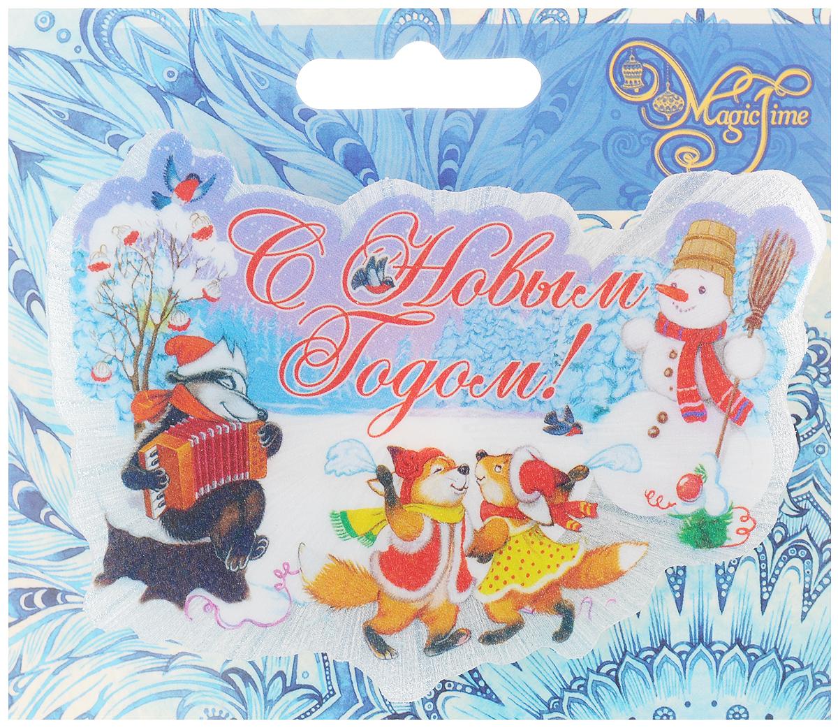 Украшение новогоднее Magic Time Новогодний праздник, со светодиодной подсветкой, 11 x 9 x 3 см42202Оригинальное новогоднее украшение Magic Time Новогодний праздник выполнено из ПВХ. С помощью специальной вакуумной присоски украшение можно прикрепить почти на любую плоскую поверхность. Светодиодная подсветка создаст атмосферу волшебства и ощущение праздника.Такой сувенир оформит ваш интерьер в преддверии Нового года и создаст атмосферу уюта.Размер: 11 x 9 x 3 см;Элемент питания: LR44;Мощность: 0,06 Вт;Напряжение: 3 В.