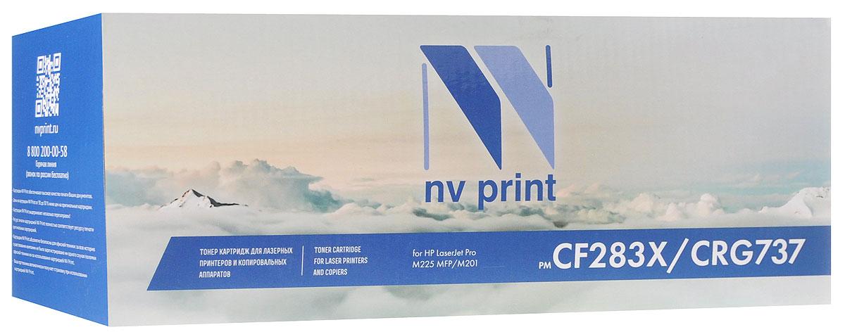 NV Print CF283X/Canon 737, Black тонер-картридж для HP LaserJet MFP M125/M127/CanonMF 211/212w/216n/217w/ 226dn/229dw картридж nv print cf213a canon 731 magenta для hp lj pro m251 276 canon lbp7100cn 7110cw