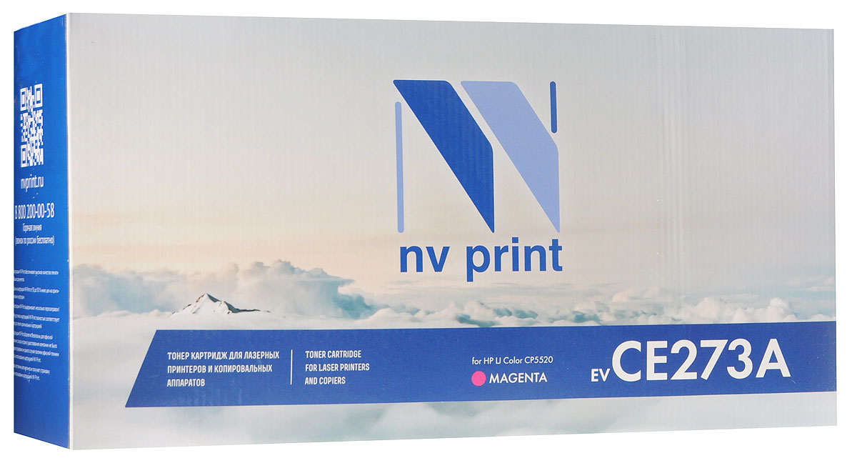 NV Print CE273AM, Magenta тонер-картридж для HP Color LaserJet CP5520 картридж nv print ce255a для hp lj p3015