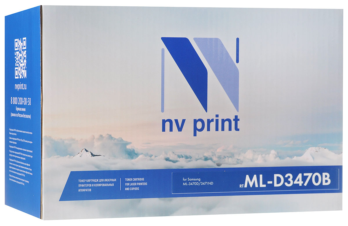 все цены на NV Print ML3470B, Black тонер-картридж для Samsung ML-3470D/3471D онлайн