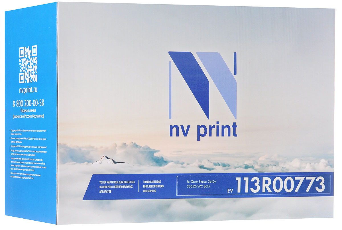 NV Print 113R00773, Black тонер-картридж для Xerox Phaser 3610/3655X/WC 3615NV-113R00773Совместимый лазерный картридж NV Print 113R00773 для печатающих устройств Xerox - это альтернатива приобретению оригинальных расходных материалов. При этом качество печати остается высоким. Картридж обеспечивает повышенную чёткость чёрного текста и плавность переходов оттенков серого цвета и полутонов, позволяет отображать мельчайшие детали изображения.Лазерные принтеры, копировальные аппараты и МФУ являются более выгодными в печати, чем струйные устройства, так как лазерных картриджей хватает на значительно большее количество отпечатков, чем обычных. Для печати в данном случае используются не чернила, а тонер.