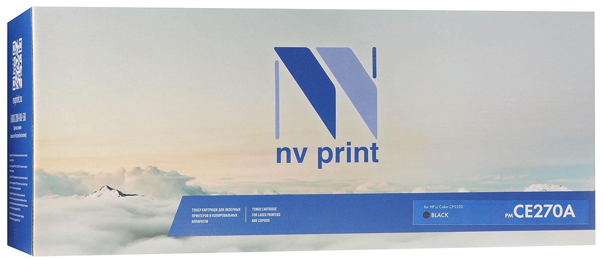 NV Print CE270ABk, Black тонер-картридж для HP Color LaserJet CP5520NV-CE270ABkСовместимый лазерный картридж NV Print CE270ABk для печатающих устройств HP - это альтернатива приобретению оригинальных расходных материалов. При этом качество печати остается высоким. Картридж обеспечивает повышенную чёткость чёрного текста и плавность переходов оттенков серого цвета и полутонов, позволяет отображать мельчайшие детали изображения.Лазерные принтеры, копировальные аппараты и МФУ являются более выгодными в печати, чем струйные устройства, так как лазерных картриджей хватает на значительно большее количество отпечатков, чем обычных. Для печати в данном случае используются не чернила, а тонер.