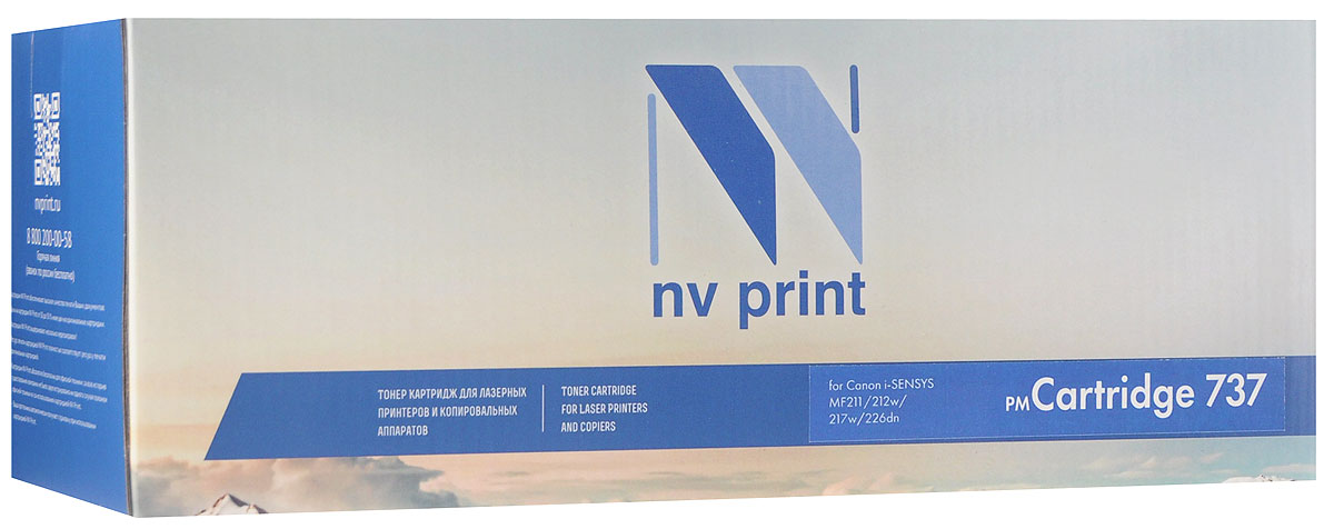 NV Print 737, Black тонер-картридж для Canon i-SENSYS MF211/212w/217w/226dn картридж для принтера nv print для hp cf403x magenta