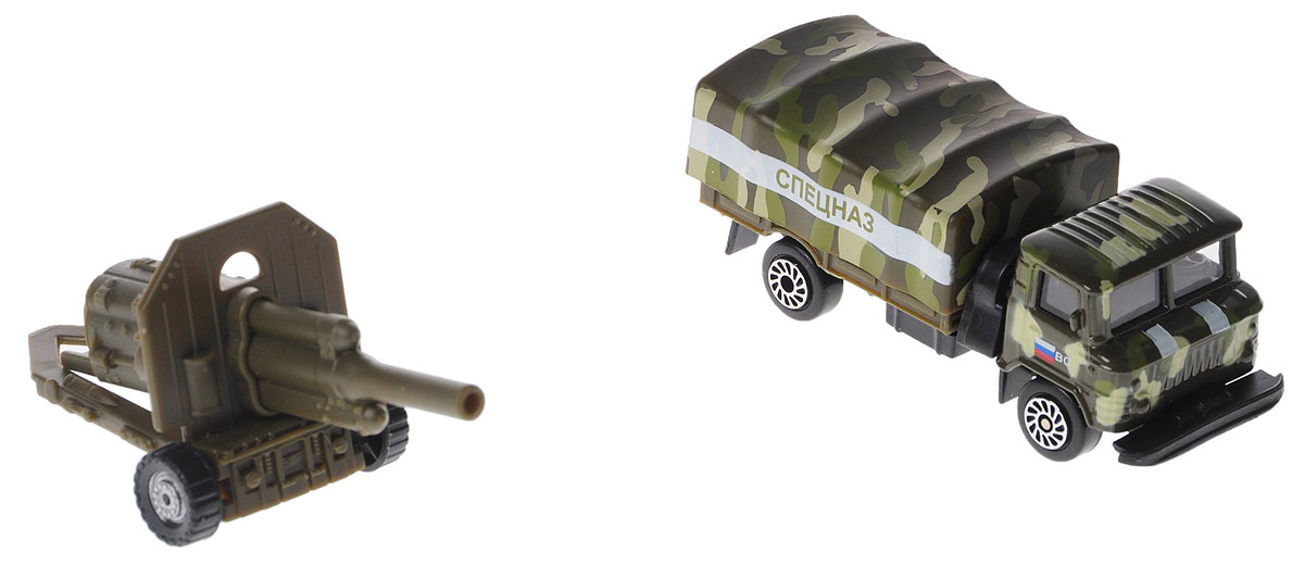 ТехноПарк Газ 66 Спецназ с пушкой технопарк технопарк спецназ