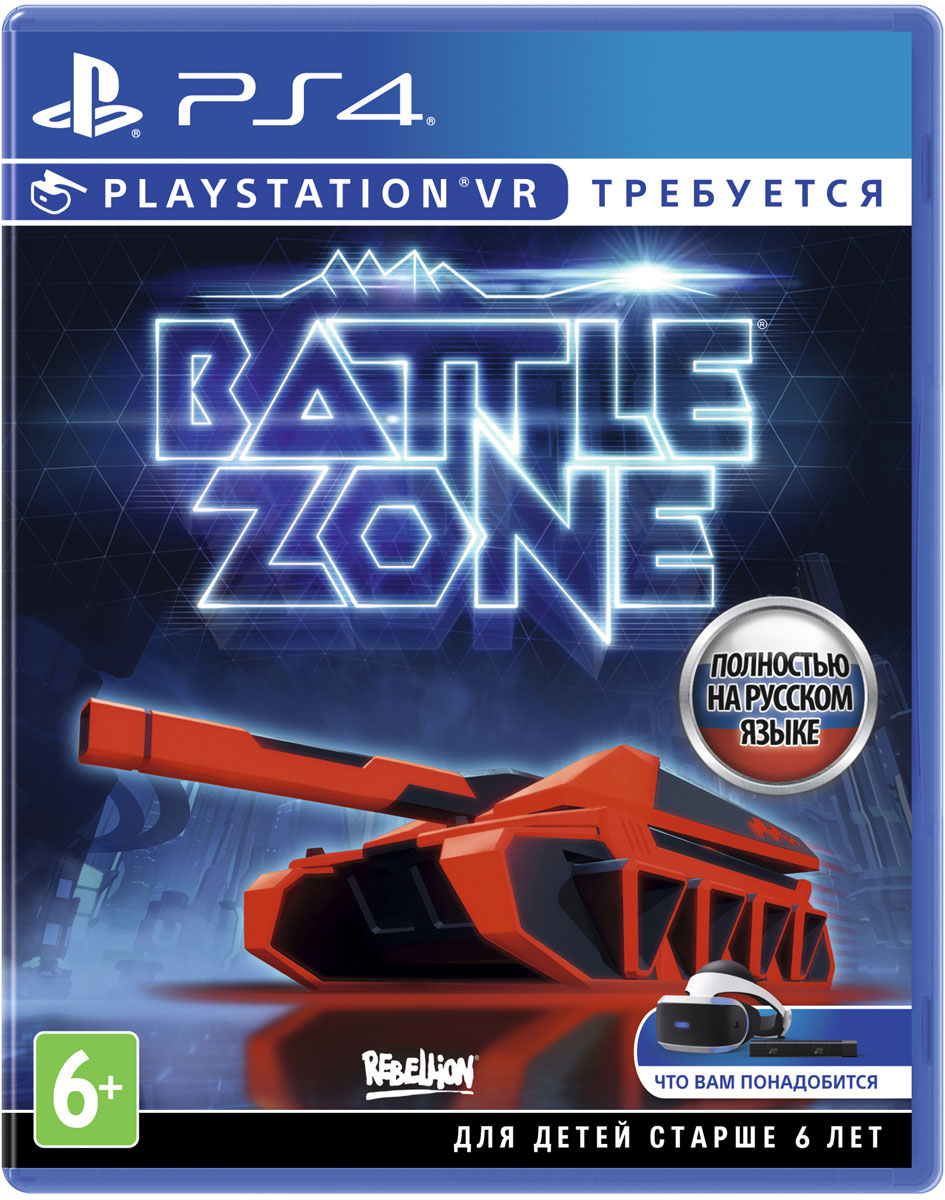 Battlezone (только для VR) (PS4) электронная версия для playstation playstation что скрывает тьма vr
