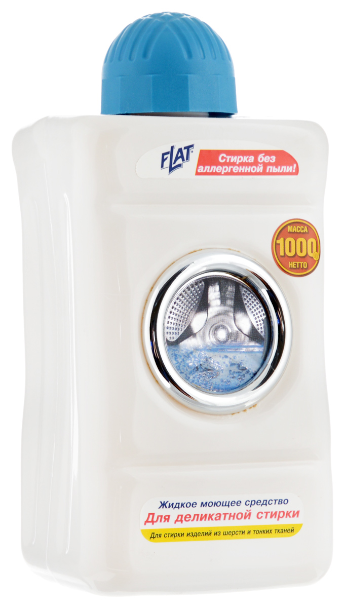 Жидкое моющее средство Flat, для деликатной стирки, 1 кг4600296002564Жидкое моющее средство Flat обеспечивает нежным тканям особенно мягкую и бережную стирку. Оно подходит для частых стирок, не повреждает волокна ткани. Средство начинает действовать уже при температуре воды 30°С. Содержит оптический отбеливатель, который улучшает качество стирки. Снимает статическое электричество и придает вещам аромат свежести. Не раздражает кожу рук. Подходит для использования во всех типах стиральных машин и ручной стирки.